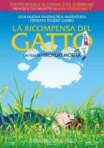 La ricompensa del gatto - il nuovo film d'animazione di Studio Ghibli